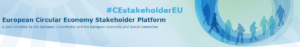 Circular Economy Stakeholder Conference on 20th - 21st February in Brussels